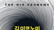 [리더스카페]25면 하단/일회성 경제, 긱 이코노미를 준비하라-copy(o)1