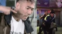 래퍼 정상수 홍대서 '취중 난동' 체포