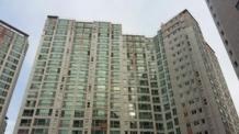 경북지역 아파트 매매가격 2주간 0.08% 하락