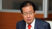 """여성단체 16곳 """"성범죄 홍준표 대선후보 사퇴"""" 촉구"""