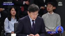 """손석희 """"합의하면 밤샘토론""""…홍준표 """"나는 집에 갈테니…"""""""