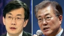 """문재인, 손석희에 내각 러브콜…""""사양하겠다"""""""