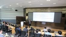 인탑스, 하드웨어 스타트업 지원 페이퍼프로그램 컨퍼런스 개최