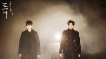 미국서도 통한  '도깨비'…드라마피버어워즈 5관왕