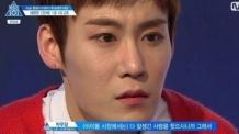 '프로듀스 101' 박우담, 새로운 1위로 등극