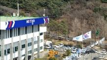 경기도, FIFA U-20월드컵 감염병 예방대책 수립