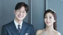 """조우종·정다은 부부, 임신 4개월…""""따뜻한 시석 부탁드린다"""""""