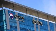 5월23일은 '희귀질환 극복의 날'…소녀시대 수영 홍보대사