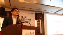 '4차 산업혁명 알리기'로 고객서비스 나선 에스원