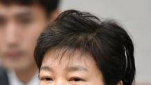 [속보]박근혜 첫 재판, 3시간 만에 종료