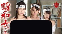 일본, '위안부' 소재 성인물 제작ㆍ판매 예정 '논란'