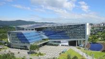 성남 정자동 공공청사터, 지식·전략산업 벤처기업 유치