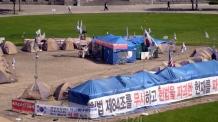 0524 서울광장무단점거4