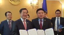 인천시, 몽골 울란바타르시와 자매결연 체결