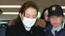'靑 보안 손님' 김영재 원장 아내 박채윤, 1심 판결 불복 항소