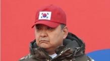 '태극기 폭력 집회' 정광용 구속수감