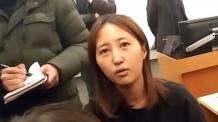 """""""정유라, 문재인 대통령 당선에 크게 낙담"""""""