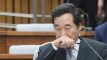 """이낙연 """"인사청문회, 제 인생서 가장 아픈 순간"""""""
