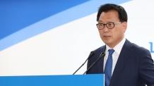 국정기획위, 안전처 보고서 사전 유출되자 업무 보고 연기