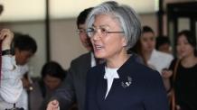 국회, 강경화 임명동의안 접수…재산 34억원
