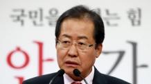 """홍준표 """"집단지도체제 계파이익만 대변…만반의 준비 갖춰야"""""""
