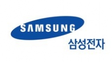 삼성, 중국 시안에 낸드플래시 공장 증설…10조원 투입될 듯
