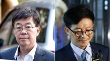 '돈봉투 만찬' 연루자 20여명 조사…법령 위배 여부 검토