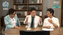 """""""마리텔 시청률 낮아 종방? 그럼 뉴스데스크는?""""…유시민 MBC에 돌직구"""