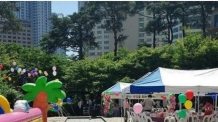 대학 총장 아파트 공용 공간서 자녀 '초호화' 생일파티 논란