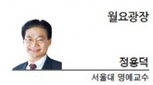 문재인 행정부의 국정운영 스타일