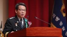 """범인 오인 체포 중 시민 폭행…경찰청장 """"있을 수 없는 일""""사과"""