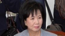 """손혜원, 주진형 朴 발언에 """"국민들 속은 후련한데…"""""""