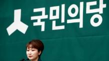 '문자폭탄 맹비난' 이언주, 결국 휴대폰 번호 바꿨다