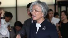 """강경화 """"위장전입 물의 죄송…누구 집인지는 몰랐다"""""""