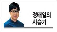 커진 차체·넓은 실내…이름만 '미니'…오르막길 주행서 '사륜구동' 속도감