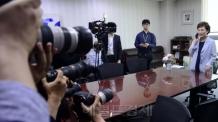 [헤럴드포토] 김현미 국토부장관 후보자에 쏟아지는 관심