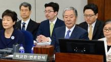 朴 장시간 재판에 법정서 '꾸벅'…최순실은 생리현상 호소