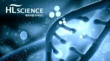 [생생코스닥] 기능성 석류농축액의 피부 기능성 효능 및 기전 연구결과   세계적인 학술지에 등재
