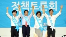바른정당 당권경쟁 권역별 경선 이혜훈 1위