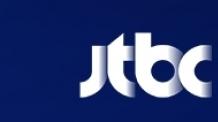 JTBC 직원, '출구조사 무단사용' 800만원 벌금