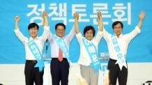 바른정당 당대표 경선, '부울경'서 이혜훈 1위