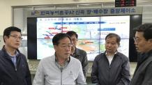 정승 농어촌公 사장, 김포 강화신곡양수장 방문…한강물활용 용수공급
