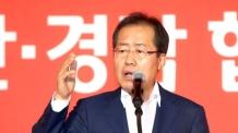 홍준표 주사파 발언 논란에 정청래ㆍ하태경 비난