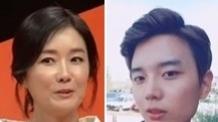 """오연수, 훈남 아들 공개…""""애인으로 오해"""""""