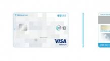 (헤경홈피만) 하나카드, 고객이 혜택 고르는 '1Q카드 내맘대로' 출시