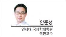 [특별기고-안준성 연세대 국제학대학원 객원교수] 의원입각 인사청문회:의결정족기준 강화해야
