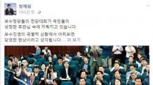 """""""당대표 후보 초라"""" vs """"할말 없을텐데""""…장제원 -홍준표 SNS 설전"""