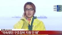 홍가혜에 111차례 악플단 네티즌, 위자료 200만원 지급 판결