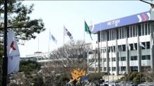 경기도 공항버스 청소년 요금 최대 3600원 할인