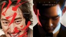이제훈 '박열', 개봉 하루만에 김수현 '리얼' 따라잡았다